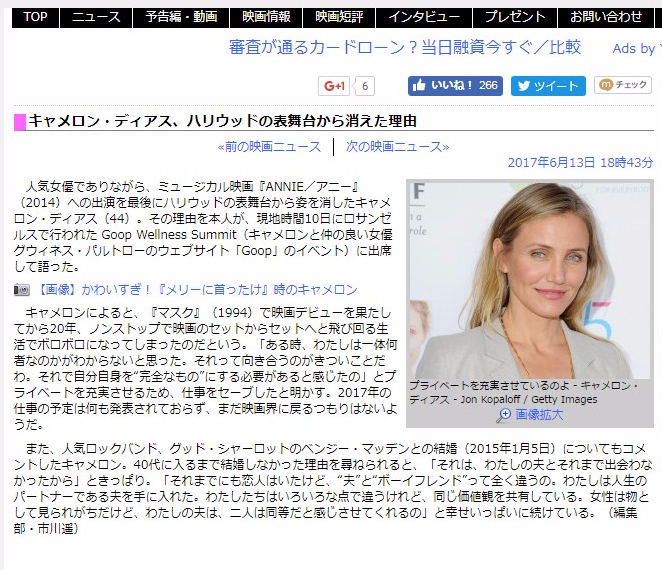 Japanese News for checking text readability